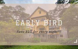 Early Bird là gì? Chiến lược Early Bird có lợi ích như thế nào?